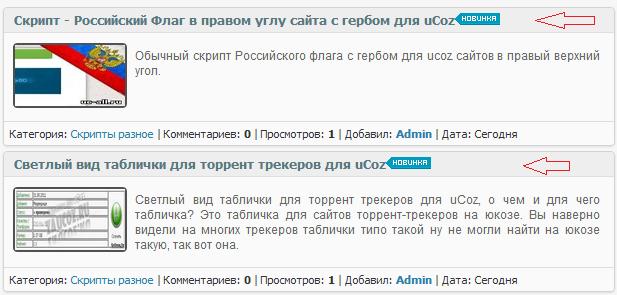 Внешняя оптимизация сайта ucoz сделать бесплатный сайт с ucoz 186431